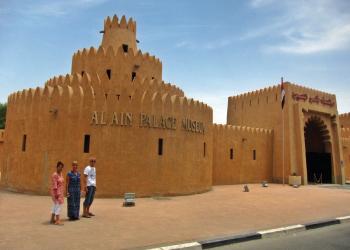 AL-AIN-PALACE-MUSEUM
