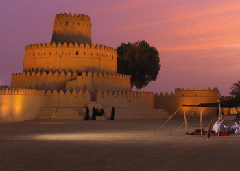 AL-JAHILI-FORT