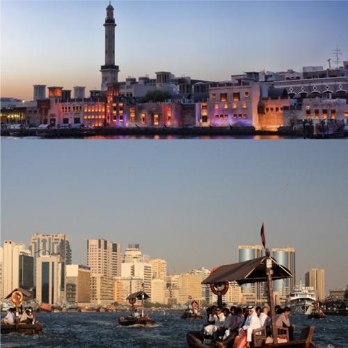 Bur Dubai Corniche