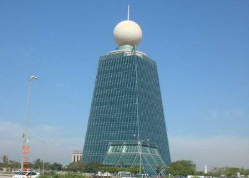 ETISALAT-TOWER