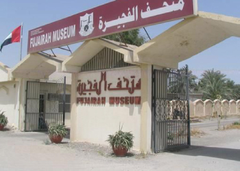 FUJAIRAH-MUSEUM