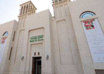 THE-SHARJAH-ART-MUSEUM