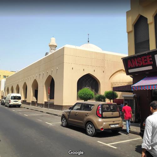 Al Futtaim Masjid