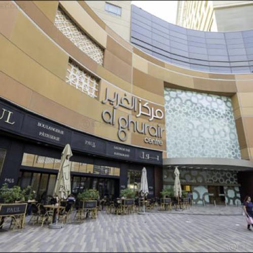 Al Gurair Mall