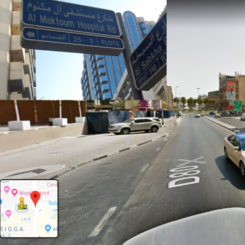 Al Maktoum Hospital Road
