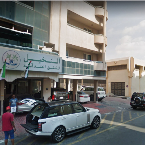 Al Nakheel Road