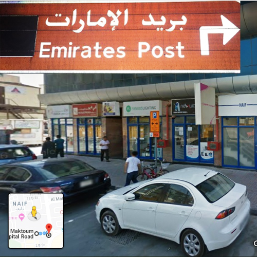 Emirates Post Office Naif Road