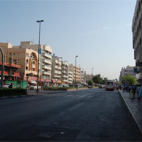 Frij Murar Road