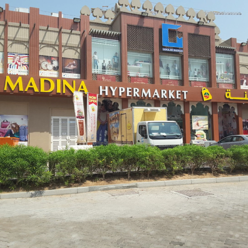 Madina Hyper Mart