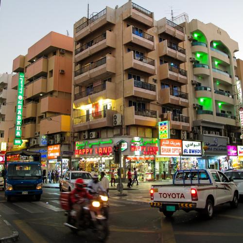 Naif Road