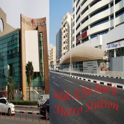 Salah Al Din Road & Metro Station