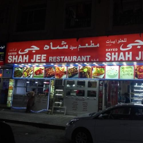 Shah Jee Restaurant