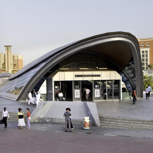 Union Metro Station